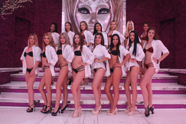 Miss Plaja 2016 - Editia 2